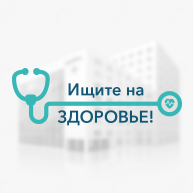 Baby Clinic, медицинский центр