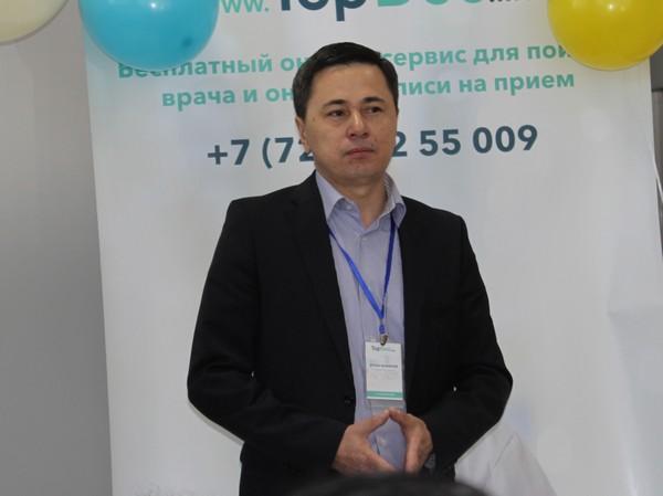 bazhekov3