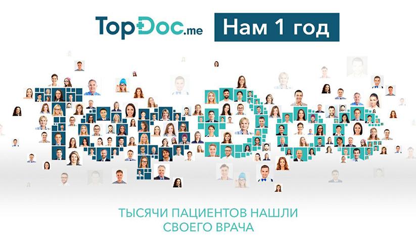 godov_osniv