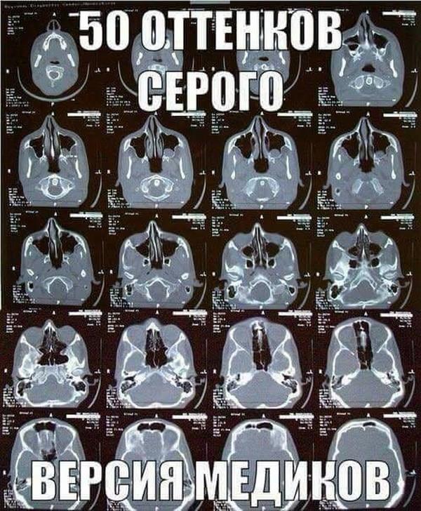 50 ottenkov serogo 50 shades of grey